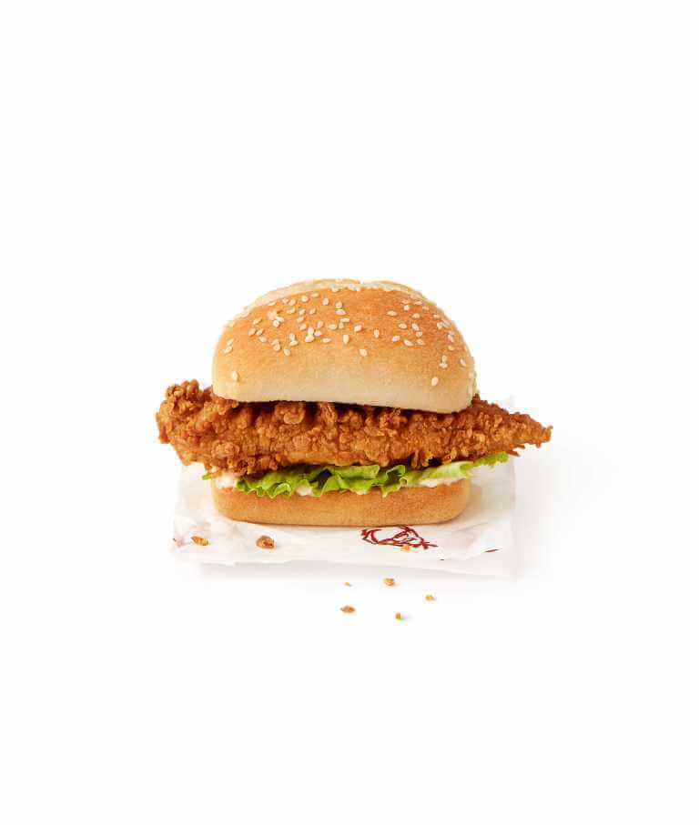 You'll also need a Mini Fillet Burger. Credit: KFC