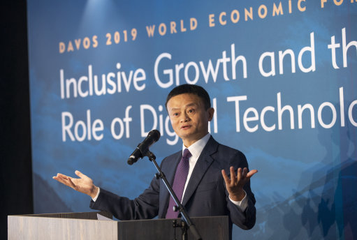 Jack Ma again endorses extreme overtime as online furor rages on