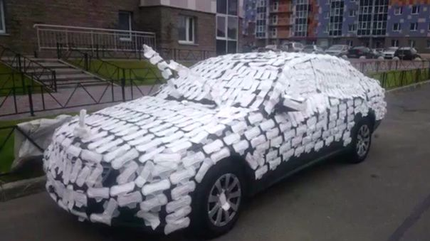 Man Forced To Respray Car After Sanitary Pad Prank Goes Wrong