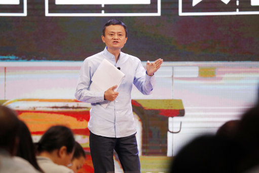 "Jack Ma fa un discorso al ""Jack Ma Rural Teacher Awards Ceremony"" in gennaio 2019. Foto: PA"