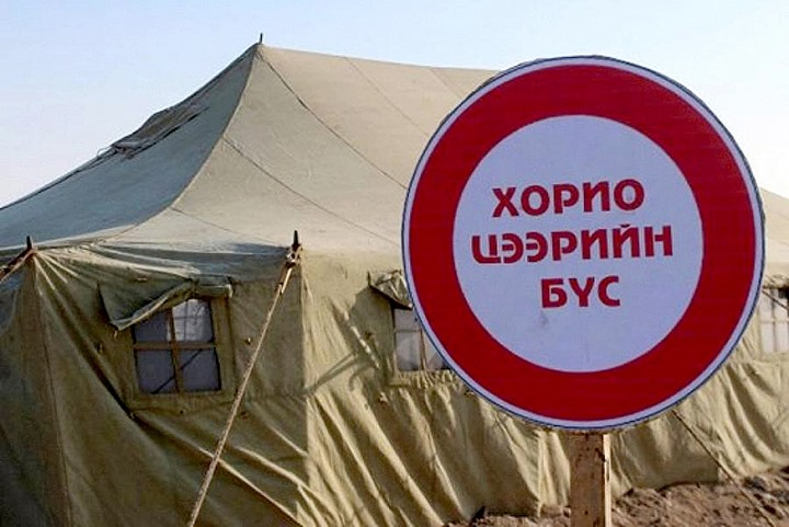 Russian couple dies in bubonic plague scare that closes Mongolia border