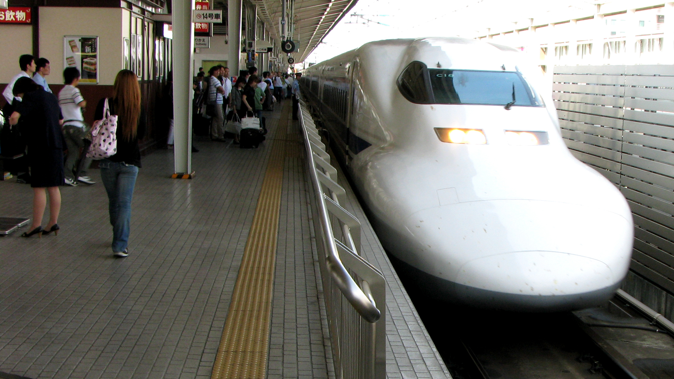 Japanese Train Company Apologises After Train Leaves 25 Seconds Early