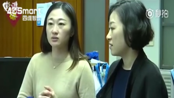 Woman Shocked To Discover Her Co-Worker's Face Can Unlock Her iPhone