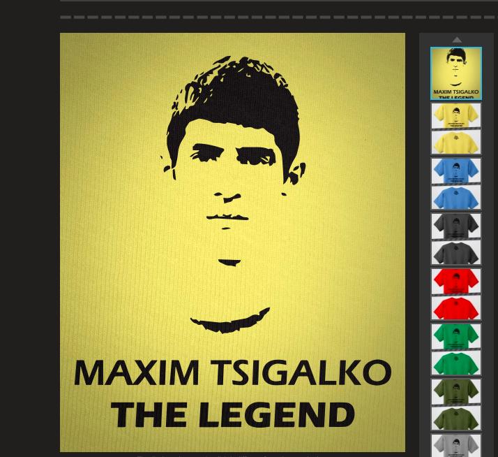 Image: Maxim Tsigalko t-shirts became a thing.