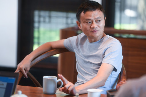 Jack Ma applauds