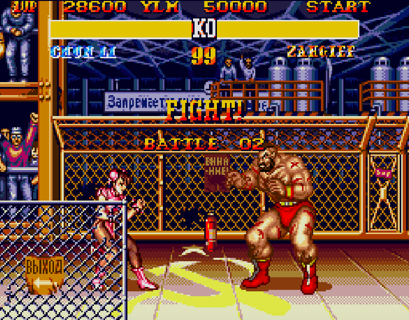 Street Fighter II: Special Champion Edition / Credit: SEGA, Capcom