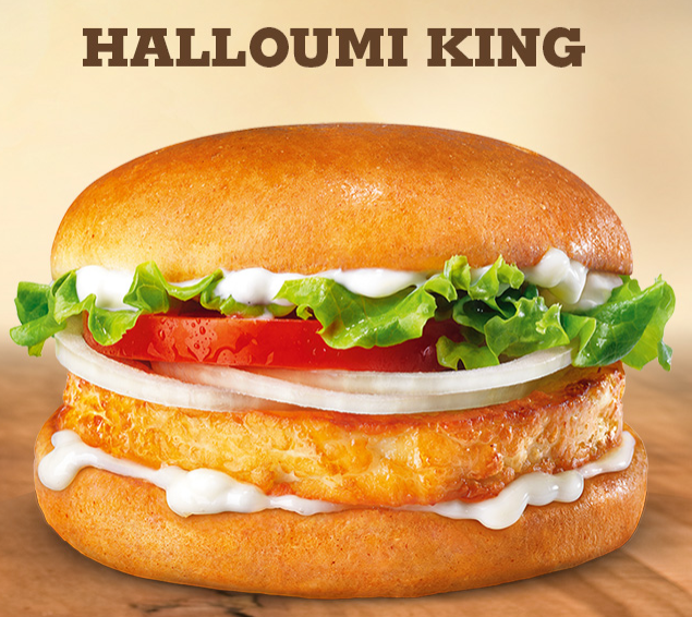 Credit: Burger King