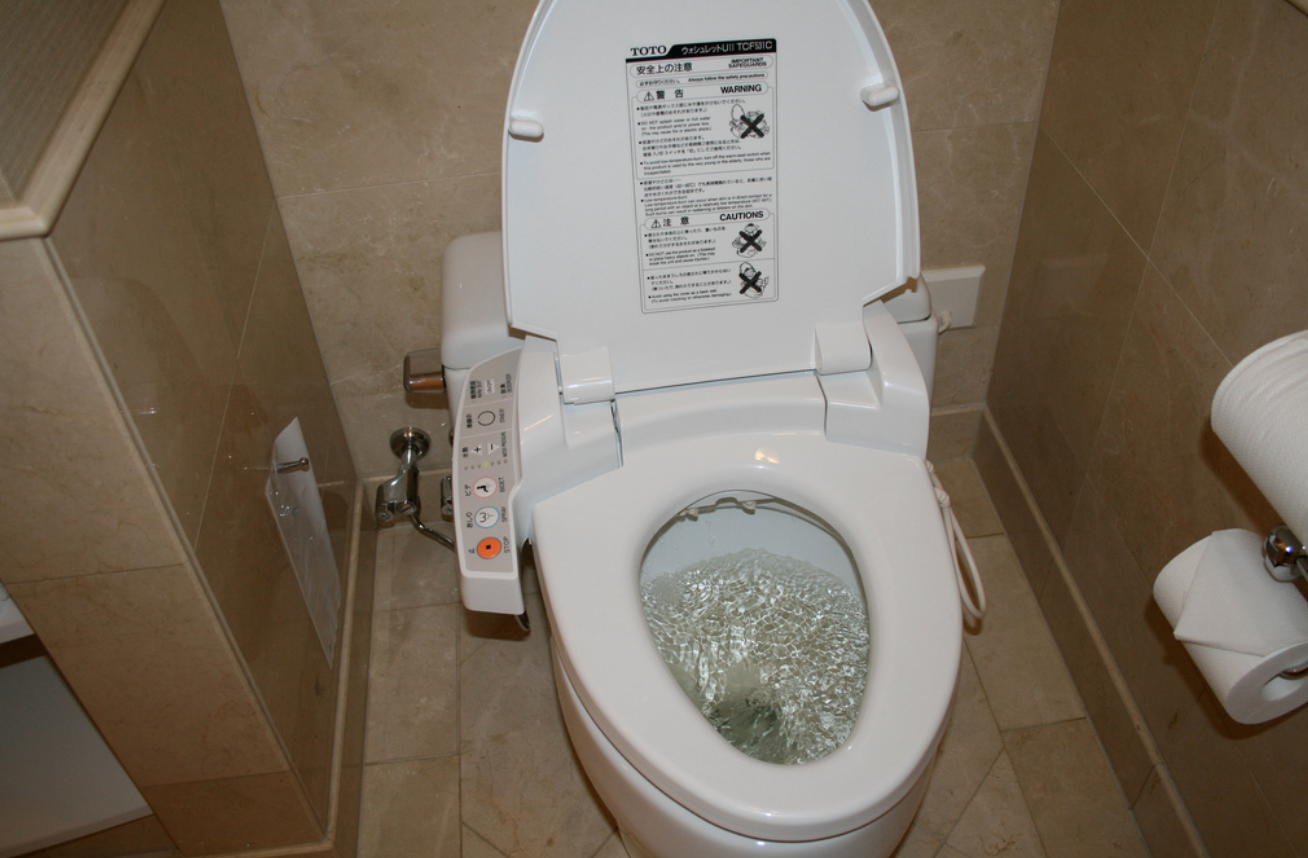 japanese style toilet uk. A Japanese toilet  complete with water jet anus cleaner Credit BrainWashers Creative Commons You ve Been Wiping Your e Wrong This Whole Time According To