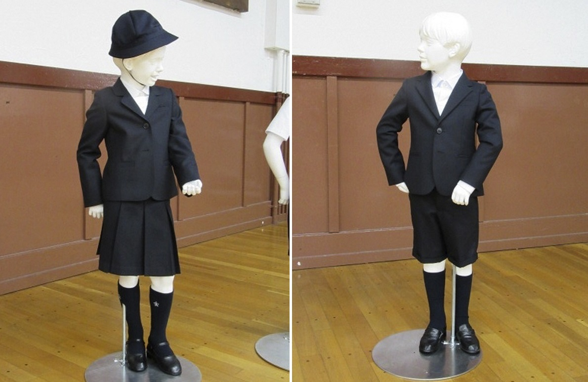 A Japanese school is introducing Armani uniforms for its students