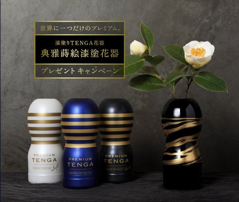 Maybe the grandfather got mixed up with the Tenga advertising. Credit: AsiaWire/@TENGA_PR
