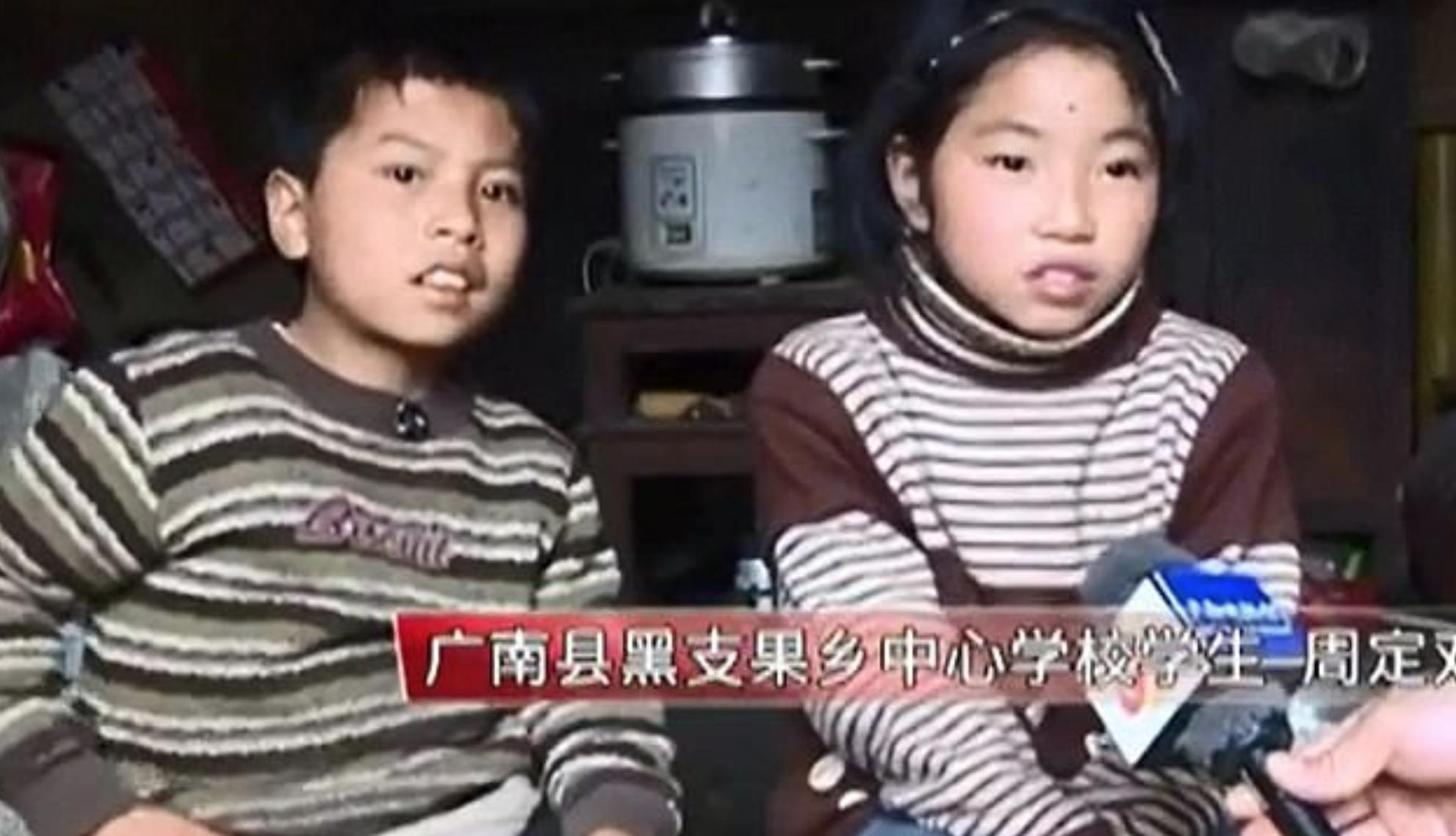 Credit: Wenshan Television Station
