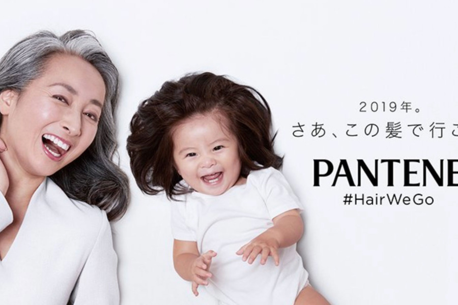 Chanco stars alongside Sato Kondo. (Credit: P&G Japan Hair Care Communications)