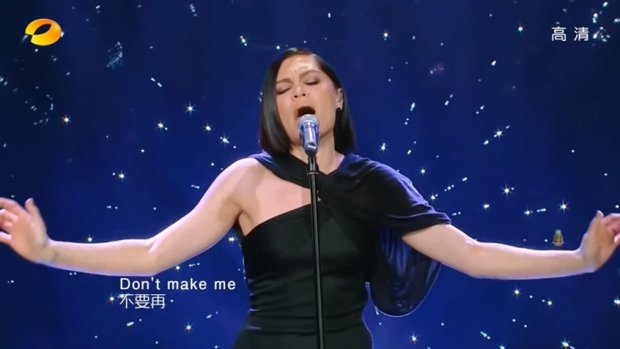 Image result for Jessie J Just Won A Chinese Reality Singing Show