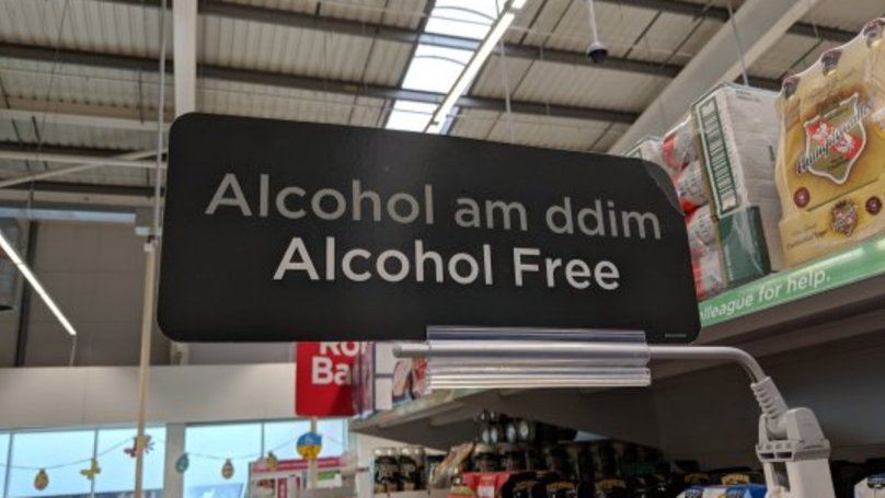 Welsh Asda Sign Accidentally Advertises Free Alcohol Instead Of Alcohol-Free Beer