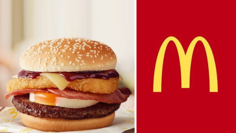 McDonald's Launches 'Big Brekkie Burger' And It Looks Incredible