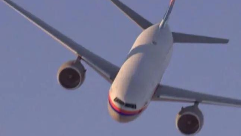 ​The Last Moments Of Flight MH370 Have Been Reconstructed And It Is Terrifying