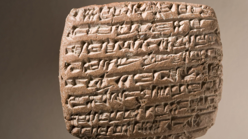 Tablets From 4000 Years Ago Reveal Location Of 11 Lost Cities