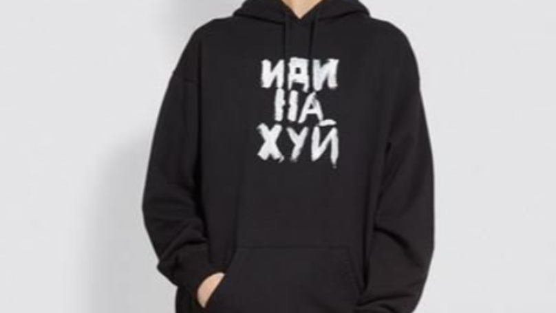 Harrods Is Selling A £680 Hoody Telling People To F*ck Themselves