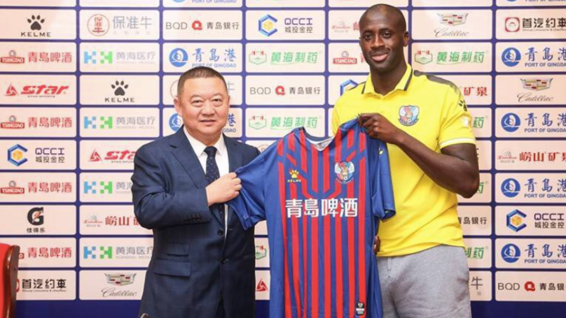 Chinese Side Qingdao Huanghai Have Completed The Signing Of Yaya Toure