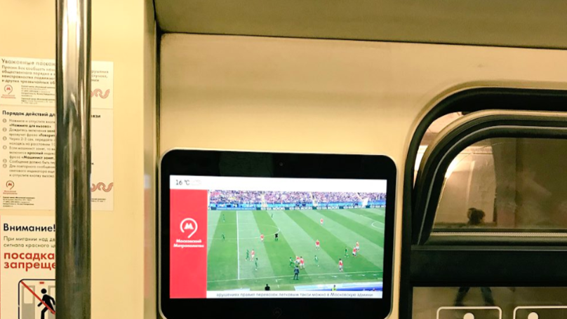 Moscow's Underground Are Showing World Cup Games On The Train