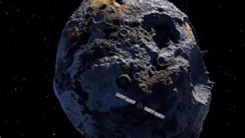 Asteroid Filled With Metals Could Make Everyone On Earth A Billionaire
