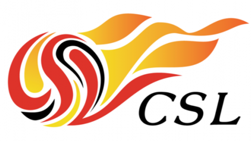 Former Premier League Player Has His Chinese Super League Contract Terminated