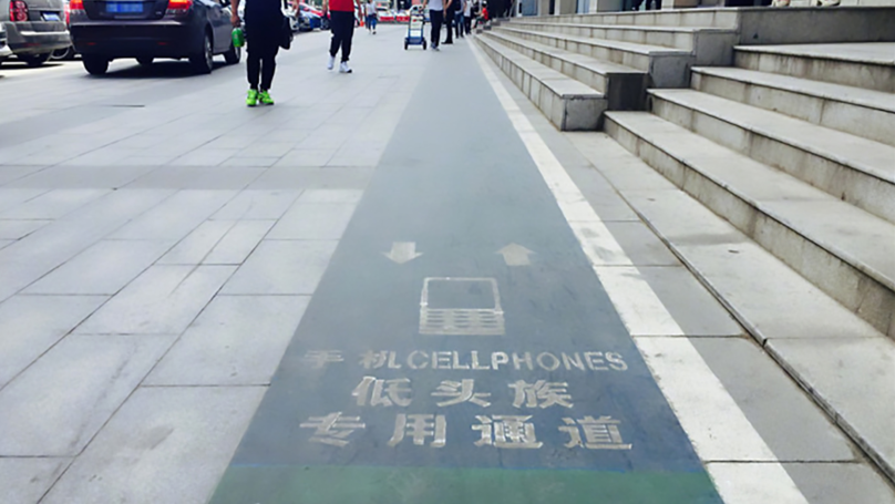 Chinese City Installs Lanes Specifically For People Walking With Their Phone