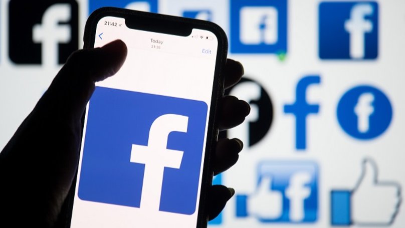 How Can You Find Out What Facebook Knows About You?