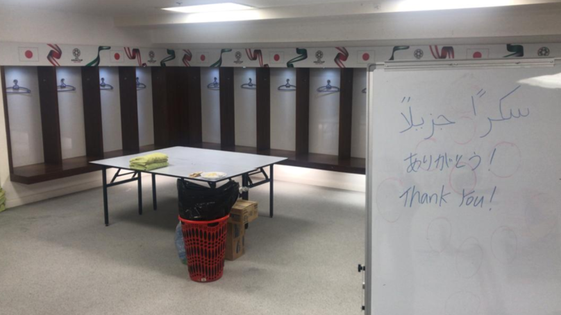 Japan Cleaned Their Changing Room After Losing Final Of The Asian Cup