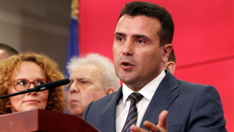 ​Macedonia Has Just Changed Its Name To End Dispute With Greece