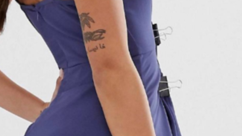 ASOS Forget To Edit The Clips Off This Dress And People Are Kicking Off