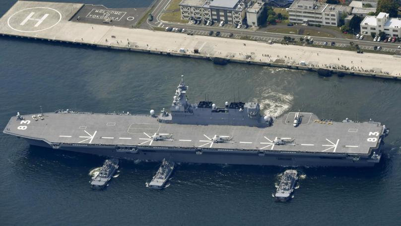 Japan Deploys Largest Warship Amid Concerns Over North Korea's Missiles