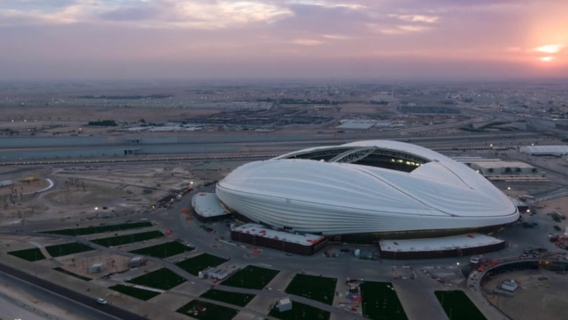 Qatar Reveal Giant 'Vagina Stadium' For 2022 World Cup