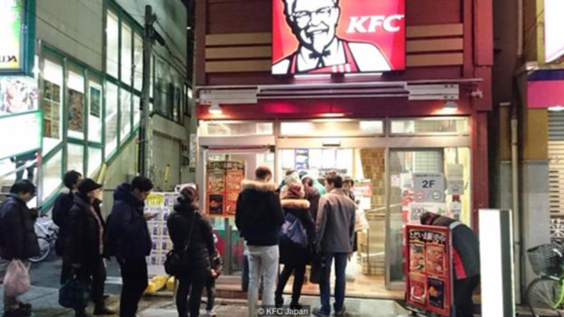 Why Japanese People Traditionally Eat KFC On Christmas