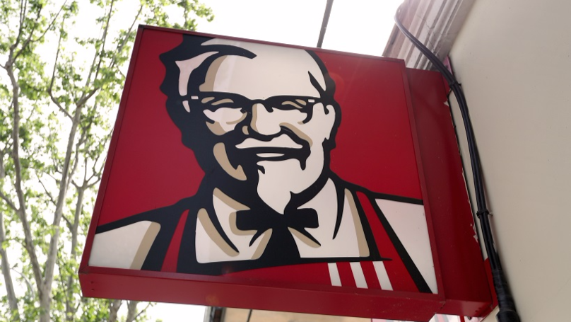 KFC Only Follows 11 People But It's Pure Genius
