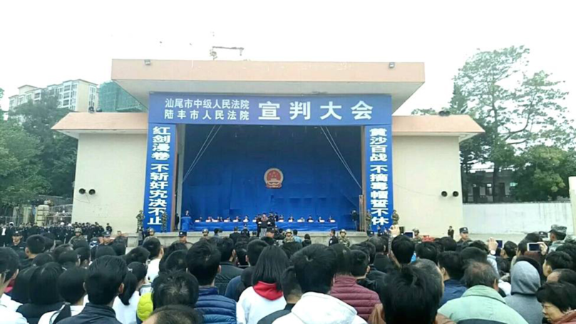 ​Ten People Sentenced To Death In Front Of A Crowd Of Thousands In China