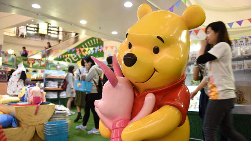 Today Is Winnie The Pooh Day But Has The Time Come To Stop Having A Day For Everything?