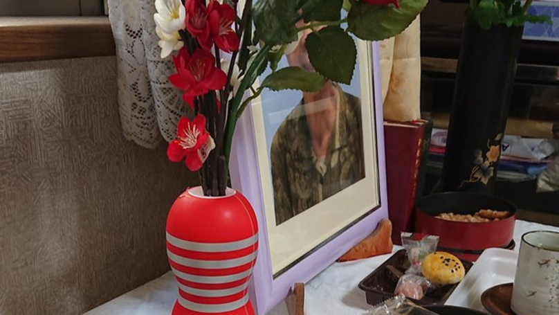 Grandad Uses Sex Toy As Vase To Hold Flowers In Tribute To Late Wife