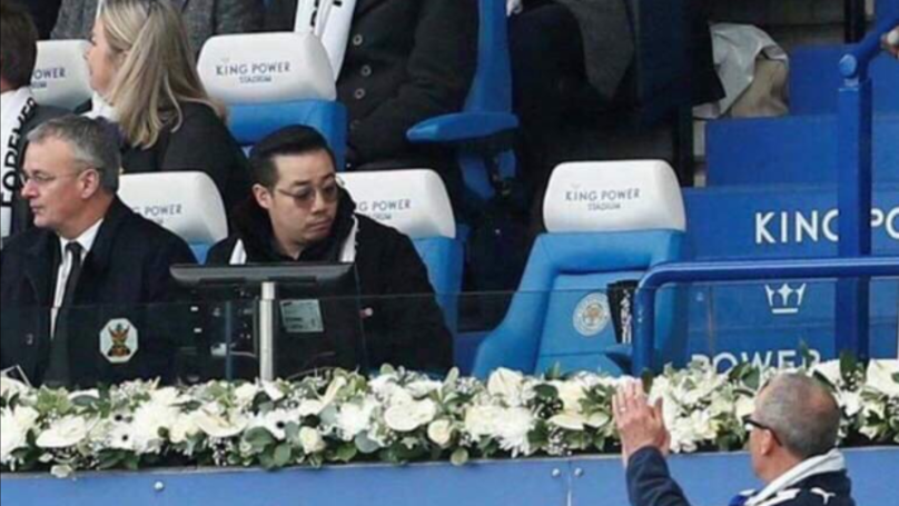 Heartbreaking Moment Aiyawatt Srivaddhanaprabha Looks At His Father's Empty Seat At King Power