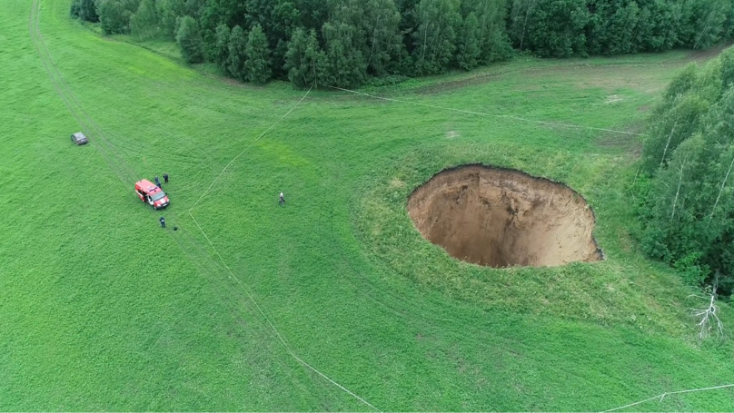 Sinkhole As Big As A 16-Storey Building Appears Overnight In Russia