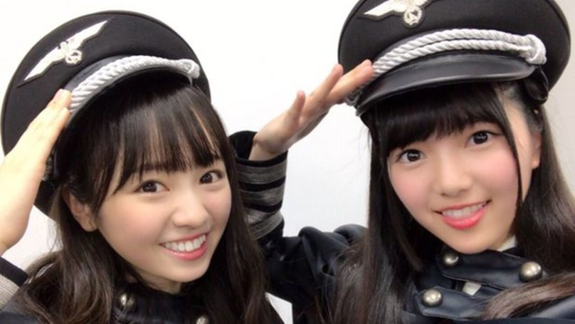 Sony Music Apologises For Japanese Girl Group Dressed As 'Nazis'