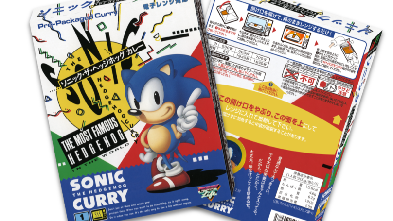 ​SEGA Is Selling A Sonic Themed Curry Which Turns Your Poo Blue