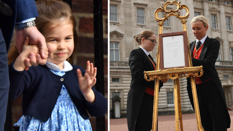 Prince William And The Duchess Of Cambridge Show First Glimpse Of Third Baby