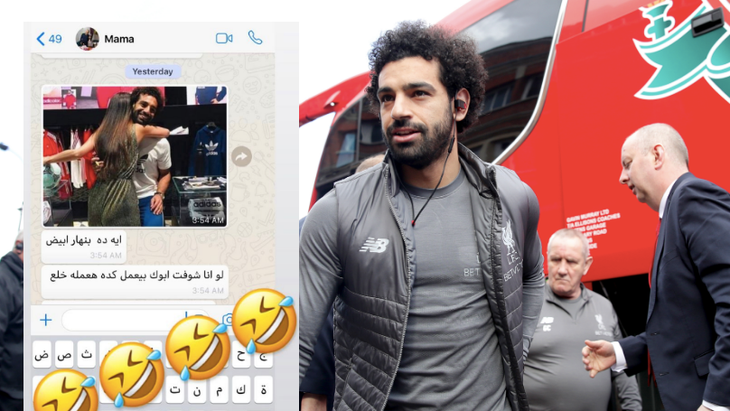 Mohamed Salah's Mum Goes Mad On WhatsApp After Picture With Female Fan Goes Viral