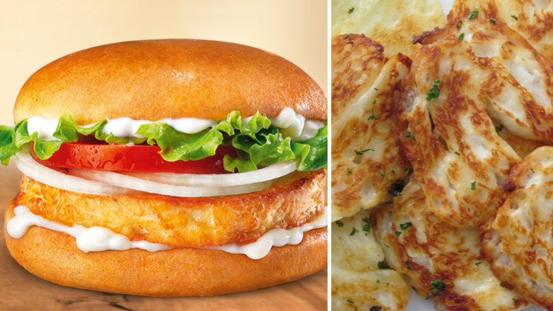 Burger King Is Now Serving Halloumi Burgers In Sweden