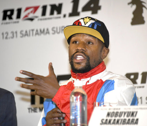 Floyd Mayweather insists he 'never agreed' to fight Tenshin Nasukawa