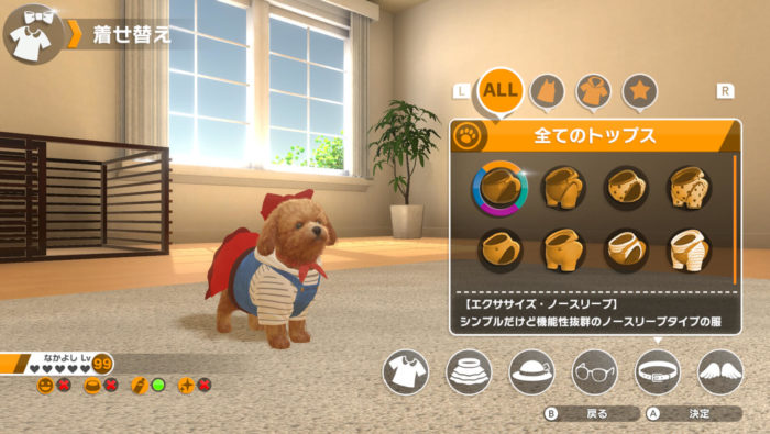 Puppies! A spiritual successor to Nintendogs is coming to Nintendo Switch