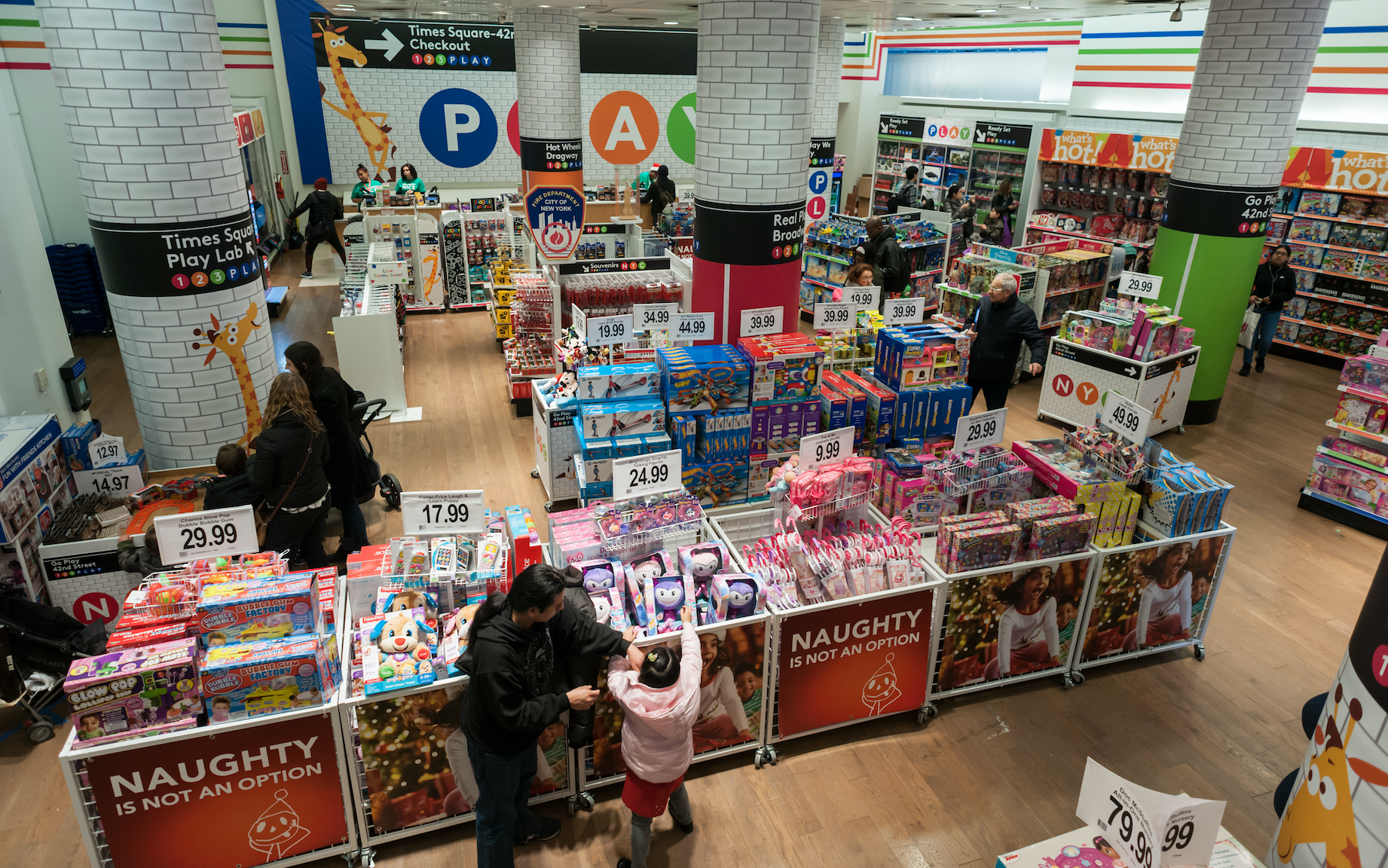 Toys R Us liquidation sale likely to start Friday, spokesperson says