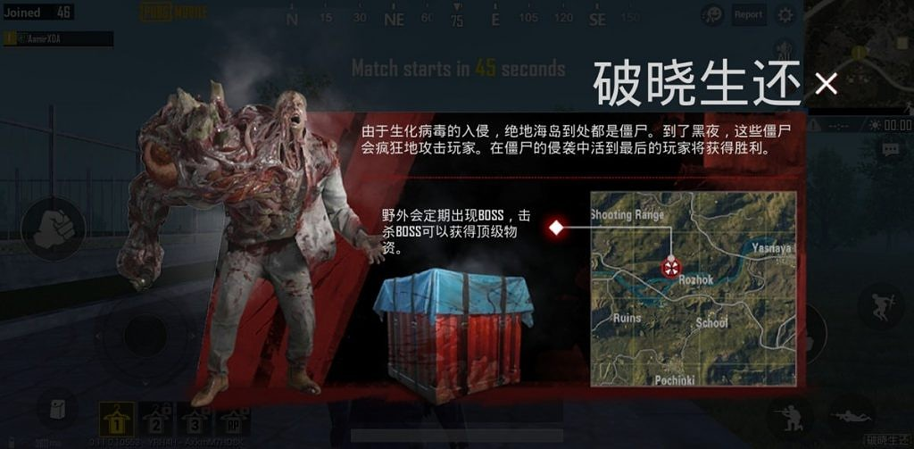 Pubg Mobile Zombie Wallpaper: 'PUBG Mobile' + 'Resident Evil 2' = RE2: Sunset Crossover