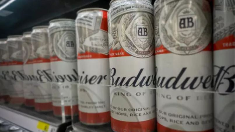 The beers are on Budweiser if England get through to the final. Credit: PA